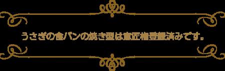 isho_touroku