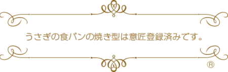 isho_touroku_04